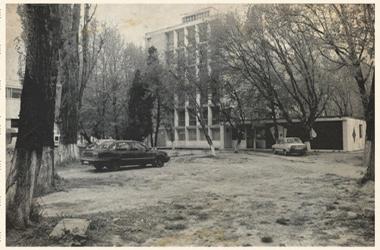 Pub18 in 1991